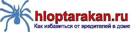 hloptarakan.ru