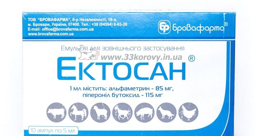 Эктосан – спасение для всего домашнего хозяйства