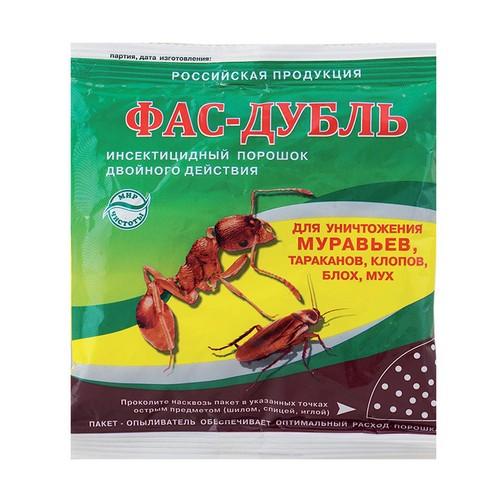 Дуст ФАС-дубль