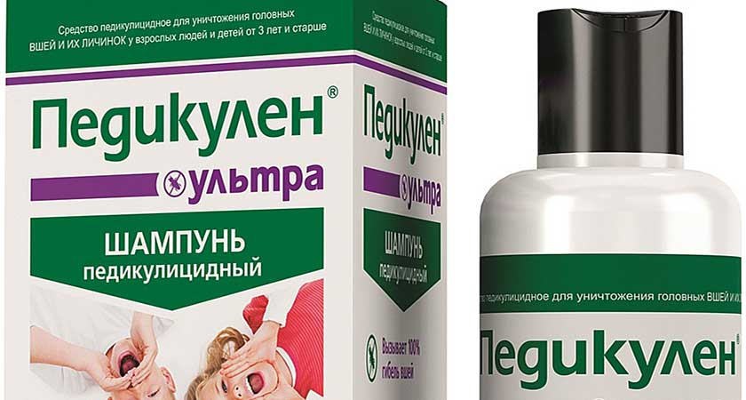 Педикулен ультра – вся линия продукции против вшей